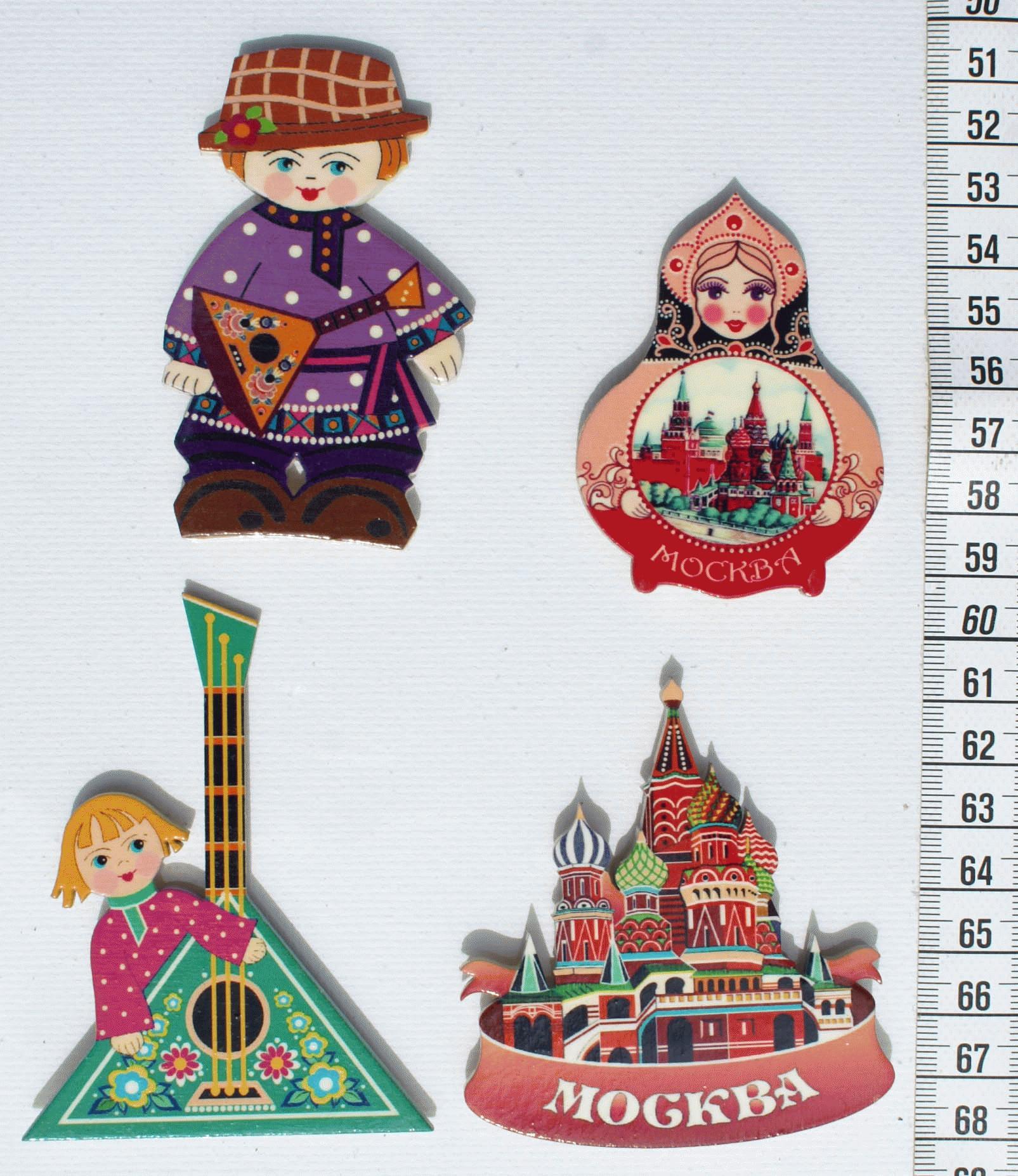 Kühlschrank Magneten, national Handwerk von Russland zu verkaufen